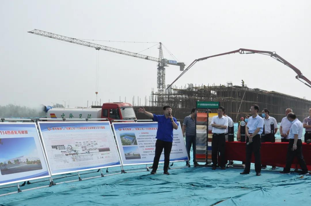 CPPCC Visit Yulong Group's New Plant- Anyang Longteng φ114 seamless pipe production line114