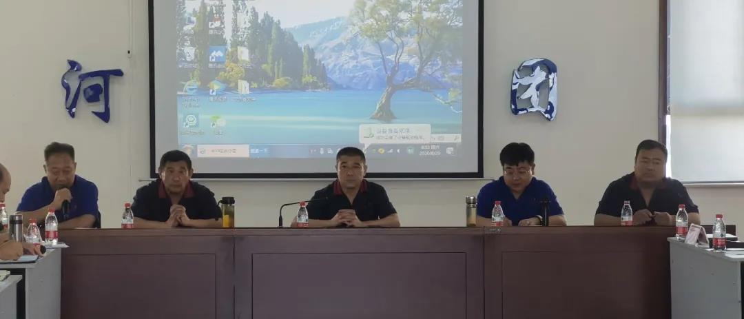 Yulong Group internal meeting – Exchange, study and expand ideas, learn from each other to promote improvement