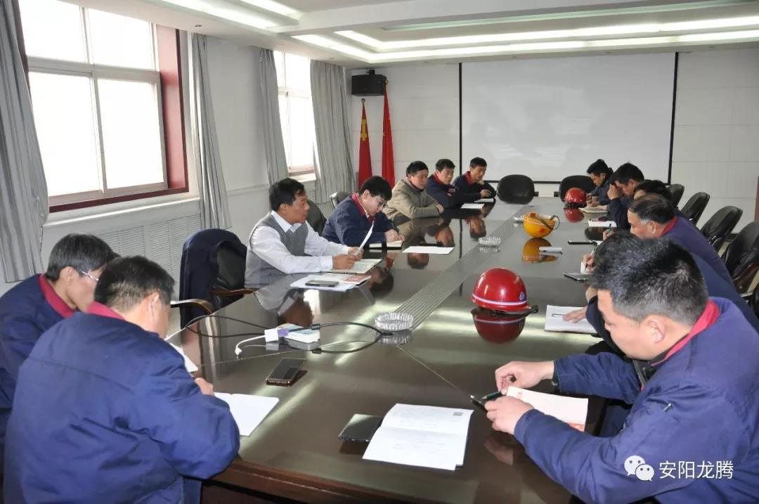 Production Security Meeting Held with Positive Effect