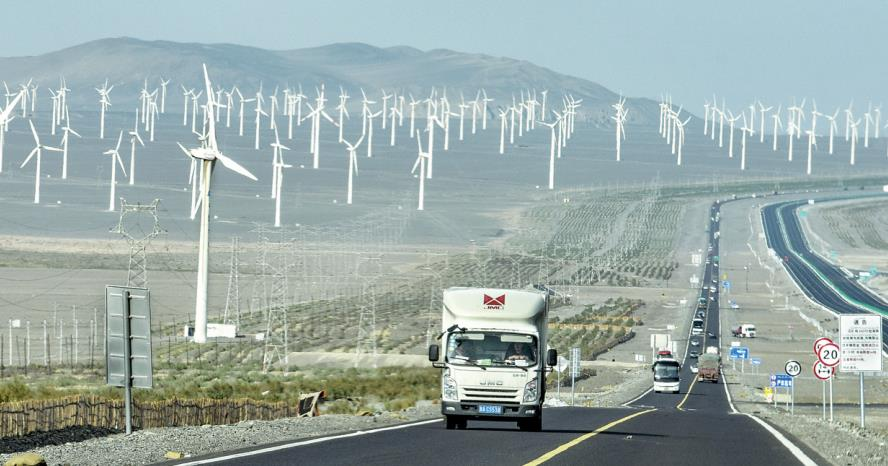 Noroeste da China se transforma em energia mais verde