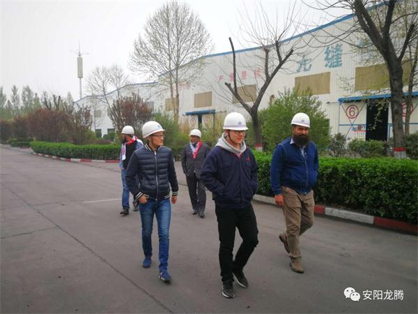 Peoples-Steel-Mills-Ltd
