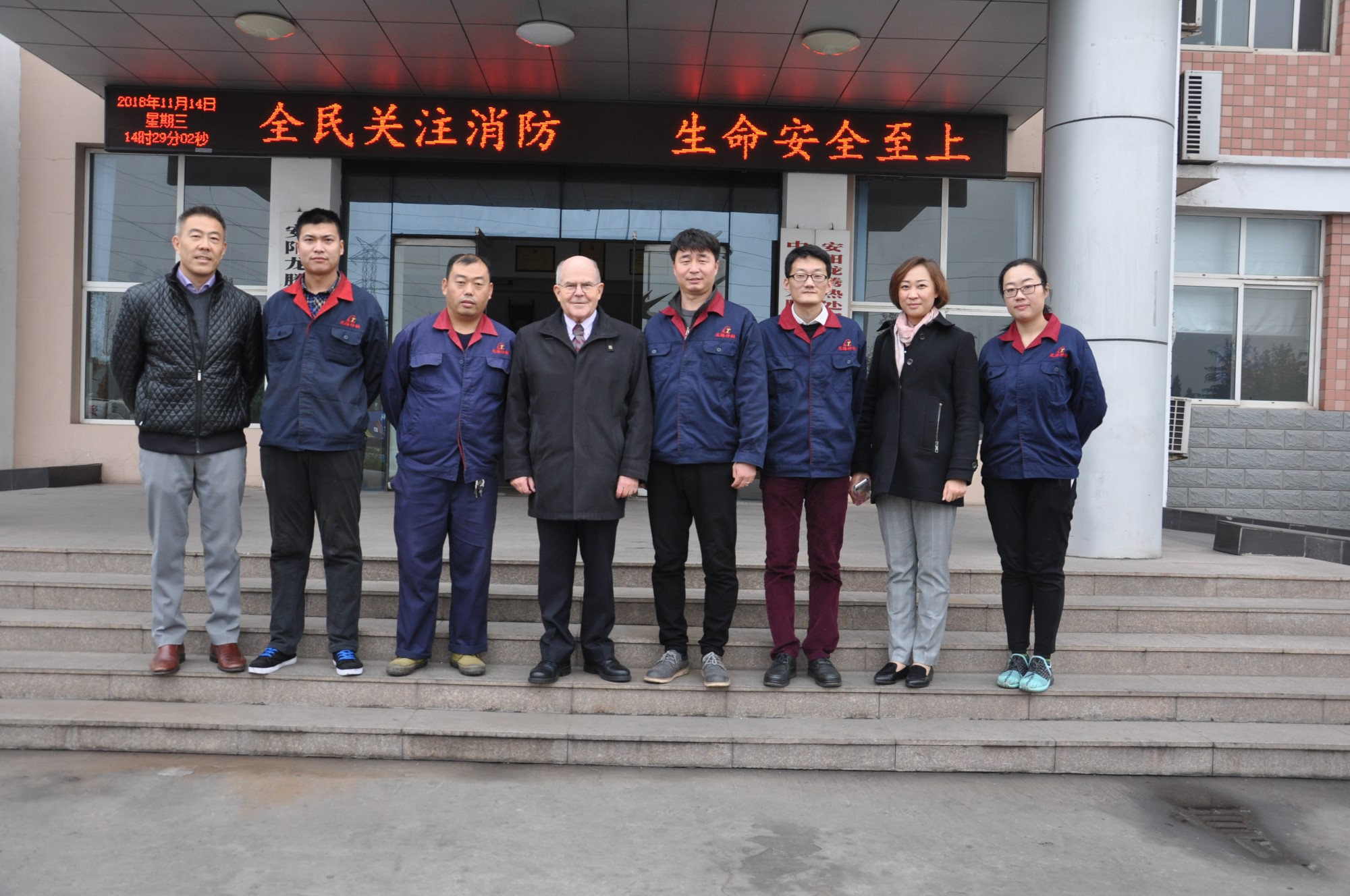 Swedish Customer Visited Anyang Longteng Heat Treatment Material Co.,Ltd