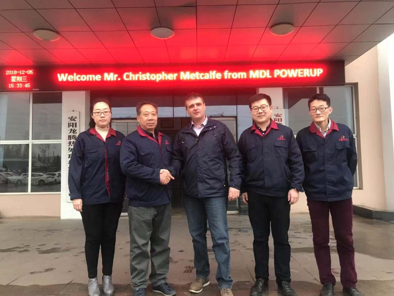 UK Customer Visited Anyang Longteng in December