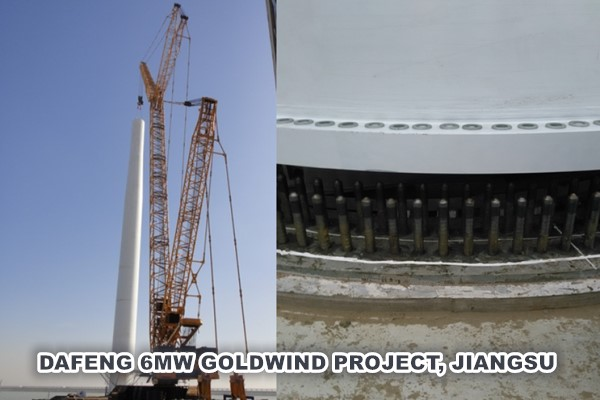 DAFENG 6MW GOLDWIND PROJECT, JIANGSU