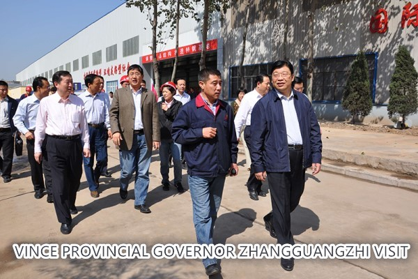 VINCE PROVINCIAL GOVERNOR ZHANGGUANGZHI VISIT