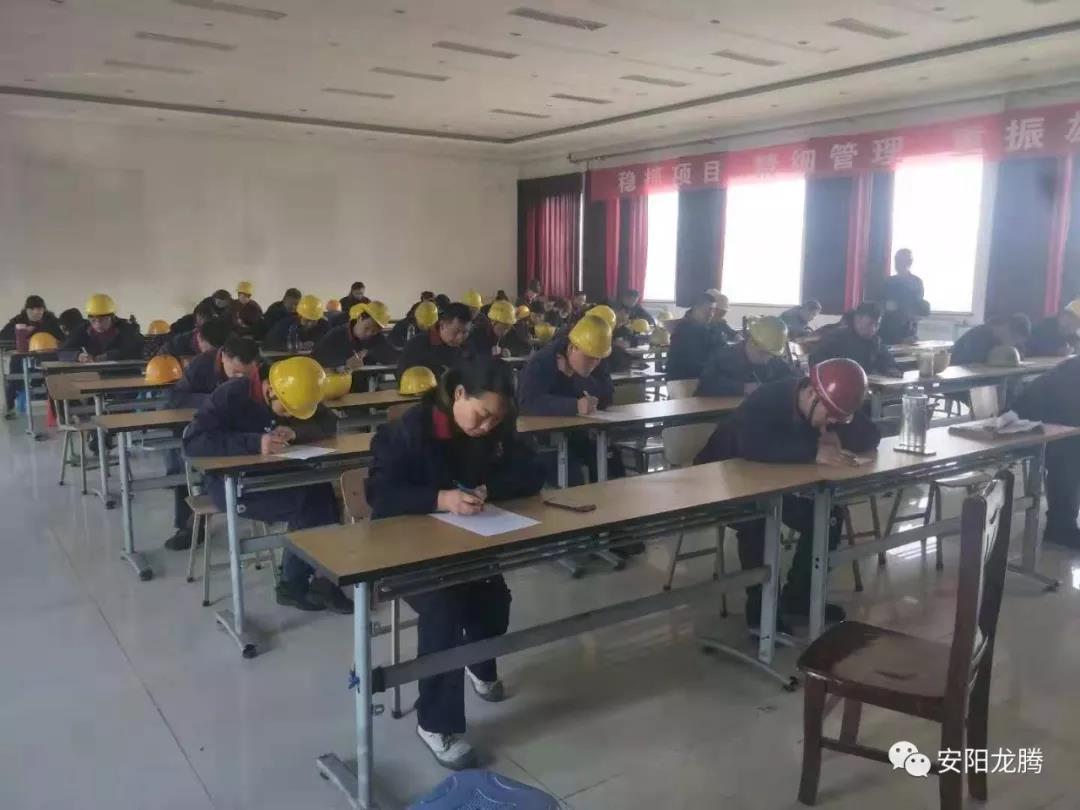 LT Employees Take Examination Regularly