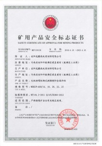 safety certificate of approval for mining products  MSGLW-600