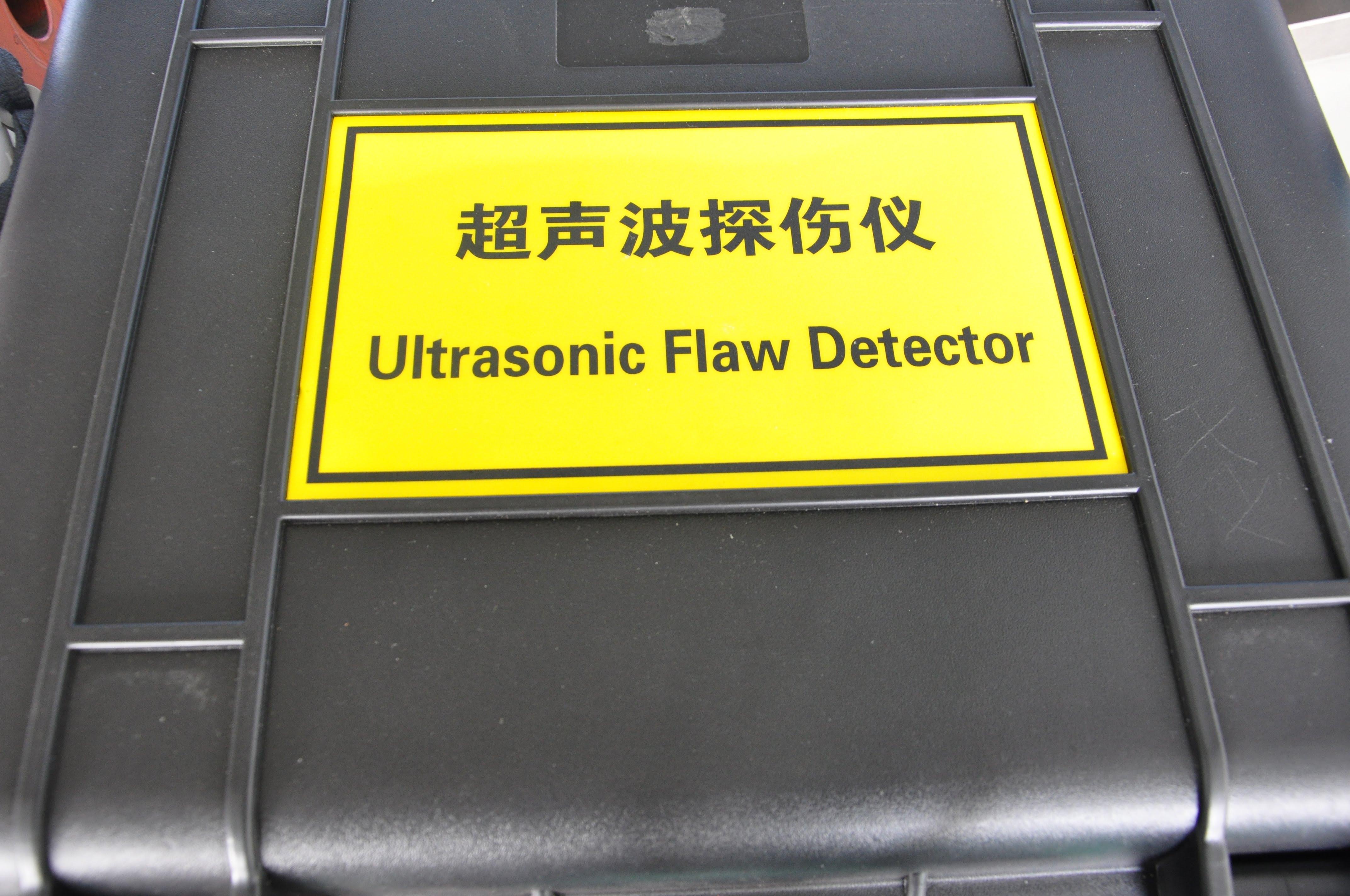 Ultrasonic Flaw Detactor