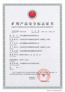 safety certificate of approval for mining products  MSGLW-400