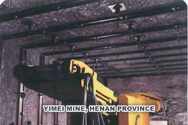 YIMEI MINE, HENAN PROVINCE